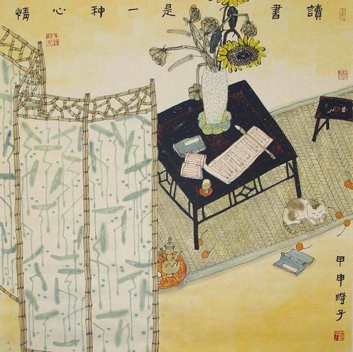 xiang-zhao-cheng-4.jpg