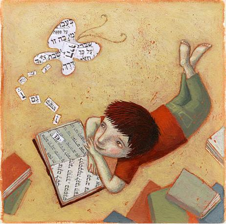 http://lalitoutsimplement.com/wp-content/uploads/2011/07/amit-ofra-1.jpg