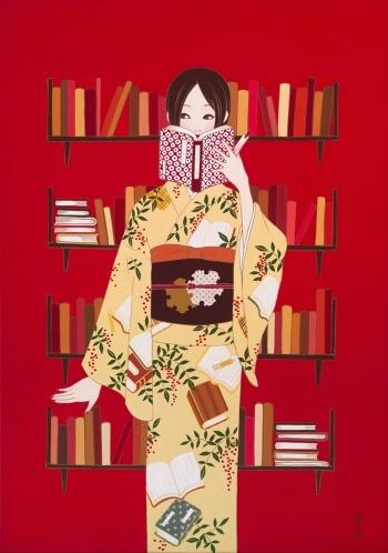 TSUJI (Hiromi)