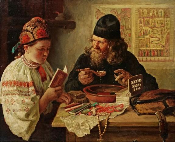MAKOVSKY (Vladimir Egorovich) - 10