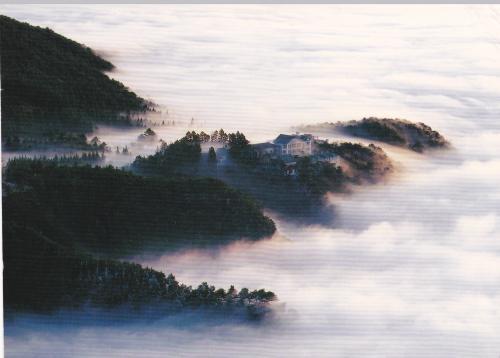 Mont Lushan