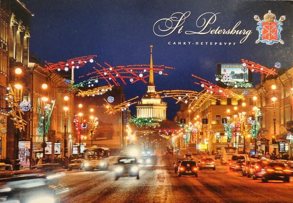 Perspective Nesky - Saint-Petersbourg