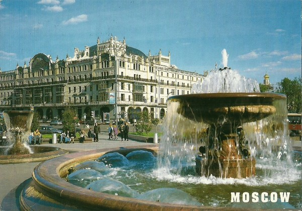 Hôtel Metropole - Moscou