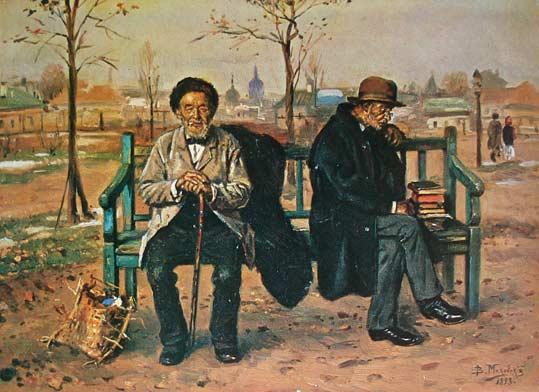 MAKOVSKY (Vladimir Egorovich) - 9