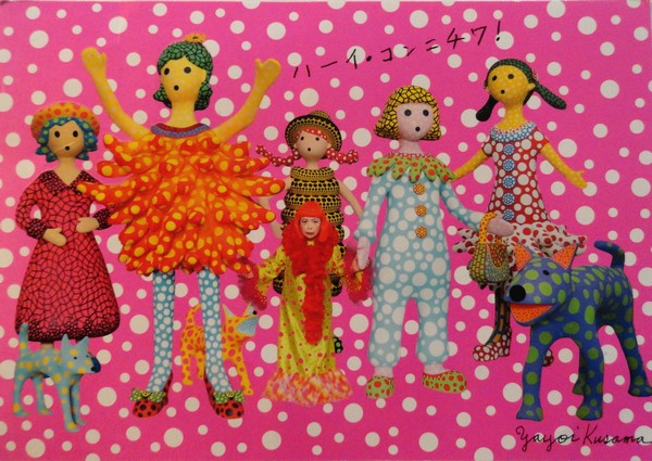 Poupées - création et collage de Yayoi Kusama