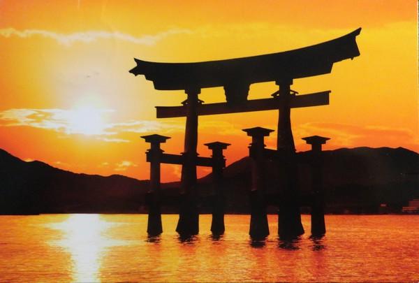 Miyajima (Japon)