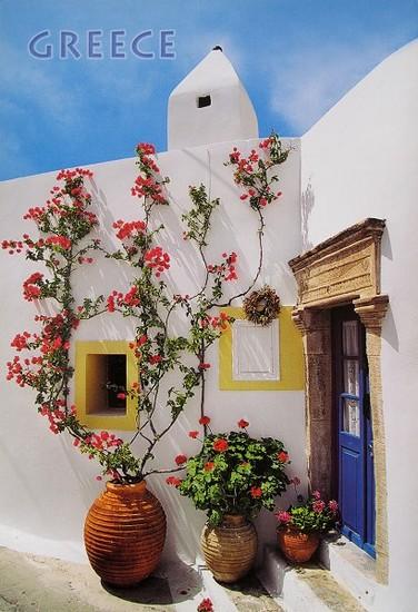 Maison typique, Grèce