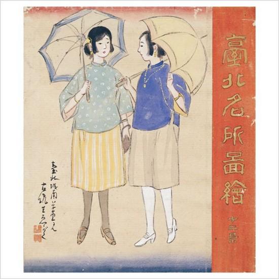 Gouache sur papier de Gobara Koto
