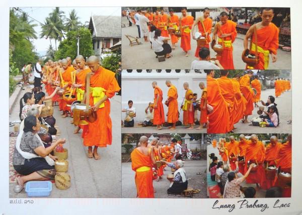 Six vues de Lunag Ptahang, Laos
