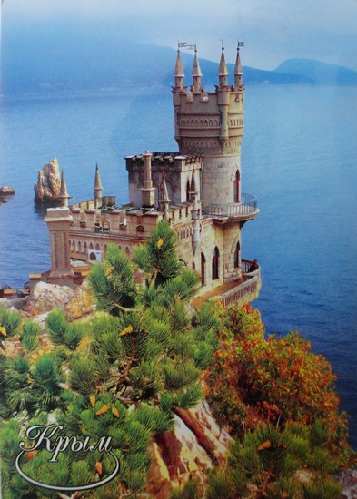 Swallows Nest Castle (Crimée)