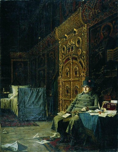 VERESHCHAGIN (Vasily)