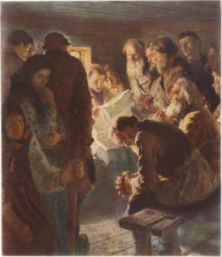 BOGDANOV-BELSKY (Nikolai Petrovich) - 10