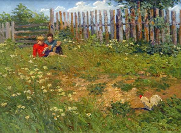 RYBAKOVA (Irina)