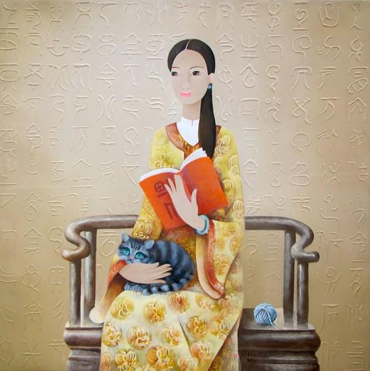 BAO HANH (Phan Linh) - 2