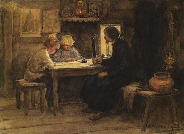 VLADIMIROV (Ivan) - 2